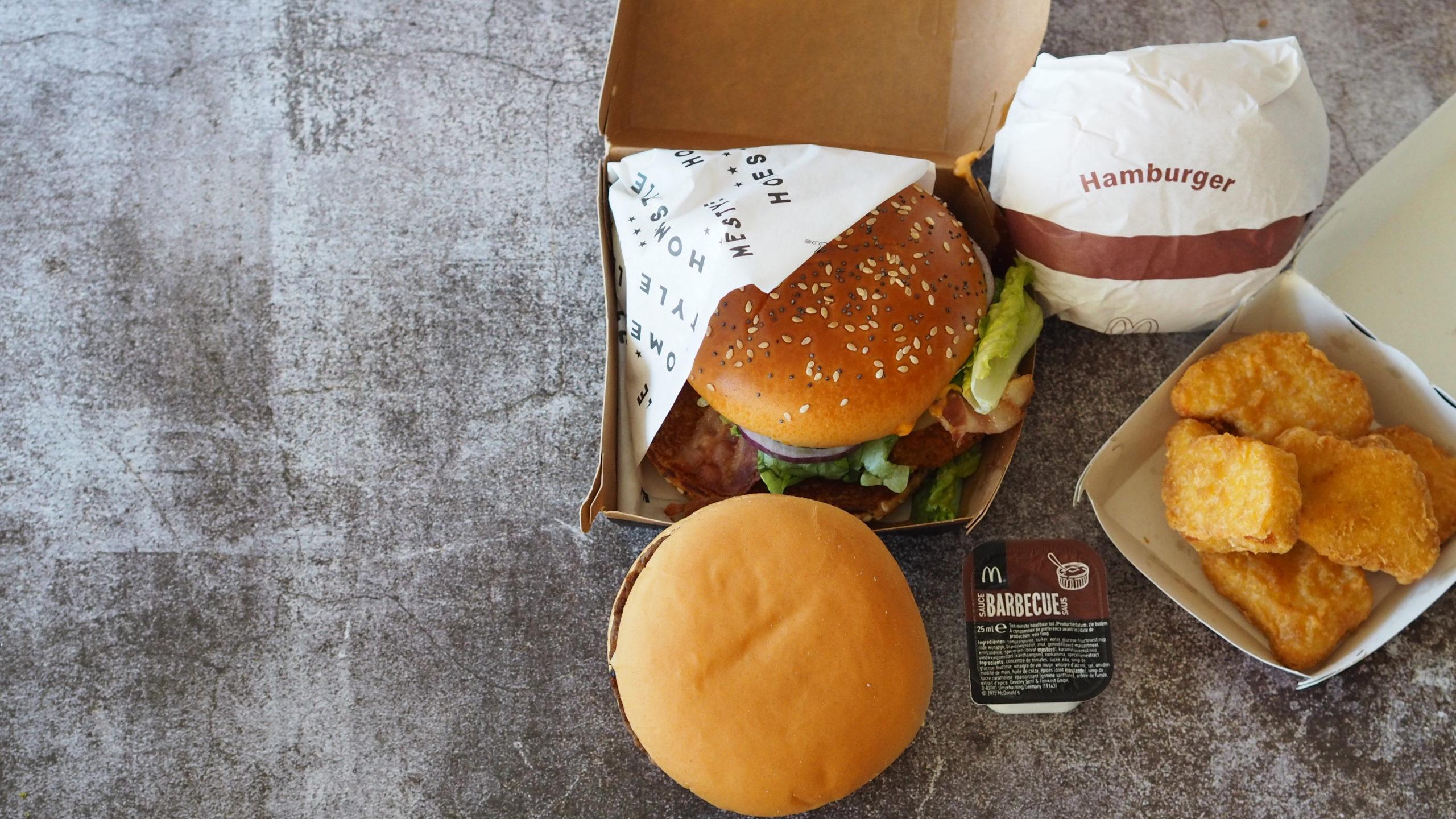 McDonald's – Een ode aan… De Gouden Bogen (frituurweek)